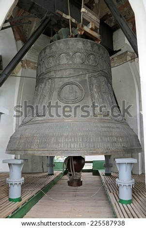 Sergiev Posad, Russia. A ancient big bell in the Church tower of the Trinity Lavra of St. Sergius - stock photo