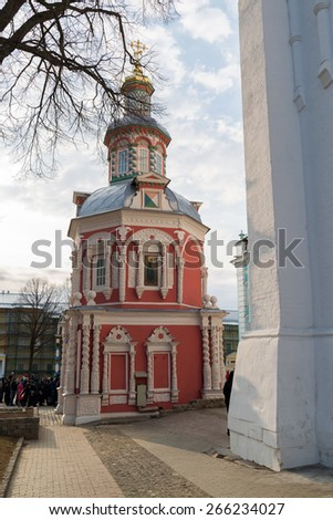 Sergiev Posad, Russia - March 28, 2015. The great Trinity monastery in Sergiyev Posad near Moscow. Golden Ring of Russia