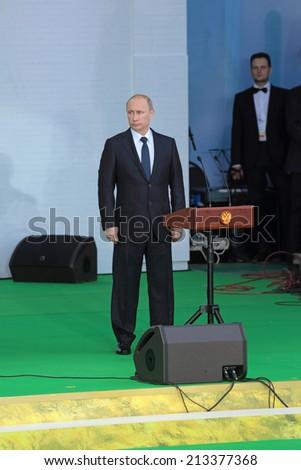 SERGIYEV POSAD, RUSSIA - JUL 18, 2014: The speech of the President of Russia Vladimir Putin at the ceremony of celebration of the 700th anniversary of the birthday of St. Sergius of Radonezh - stock photo