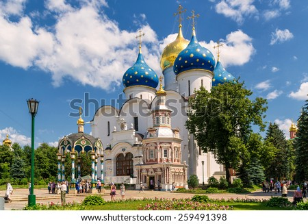 SERGIYEV POSAD, RUSSIA - JUNE 28, 2011: Assumption Cathedral in Trinity Sergius Lavra near Moscow. The Trinity Lavra is one of the greatest of Russian monasteries. - stock photo
