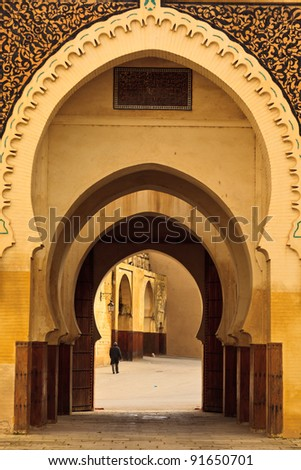 Series of intricate, ornate Moorish style curving arches of passageway into mosque courtyard in Fez, Morocco
