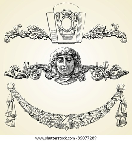 Series - The reliefs of the 19th century Kiev buildings (Ukraine) drawn by me (ink, stylus) . Raster version - stock photo