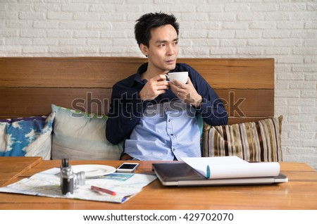 serious with coffee time/ working time/thinking serious