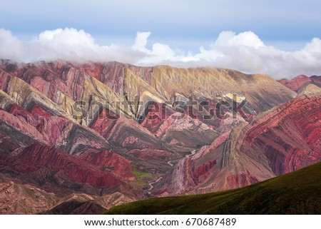 Serranias del Hornocal, wide colored mountains, Argentina