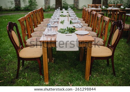 served wedding table outdoors - stock photo
