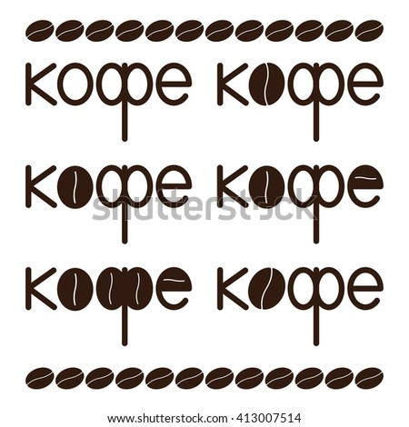 Set of brown colored coffee lettering in Russian isolated on white background. Logo template, design element, menu decoration - stock photo