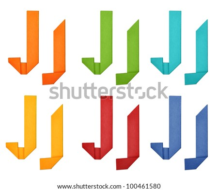 """Set of capital letter and lowercase letter """"J"""" in various color. Origami alphabet  letter  on white background. - stock photo"""
