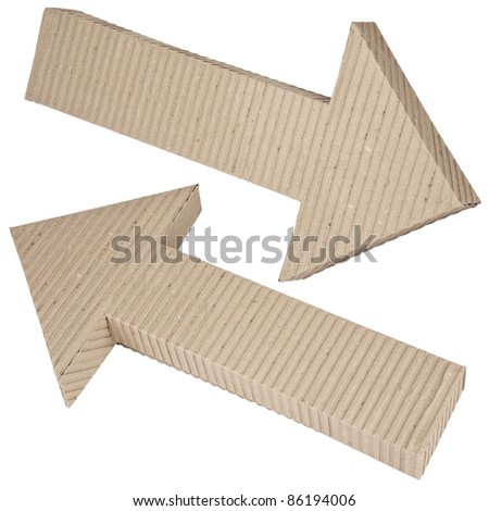 set of cardboard navigation arrows isolated on a white background - stock photo