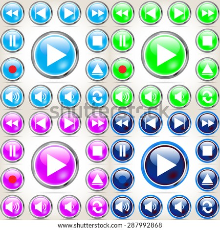 Set of colored Media buttons with shadow