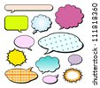 Set of comic style speech bubbles - stock photo
