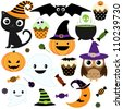 Set of cute Halloween elements, objects and icons. Raster version. - stock vector
