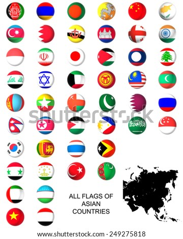 Set of 3D orb, round, icon flags of Asian countries - stock photo
