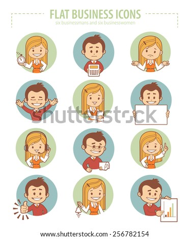 Set of flat people business icons.  illustration