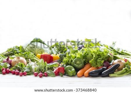 Set of fresh vegetables - stock photo
