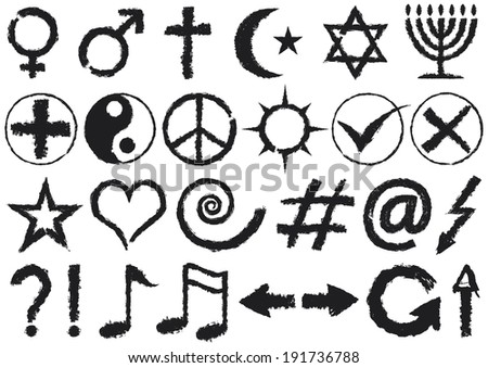 Set of Icons. A set of 25 hand-drawn symbols. - stock photo