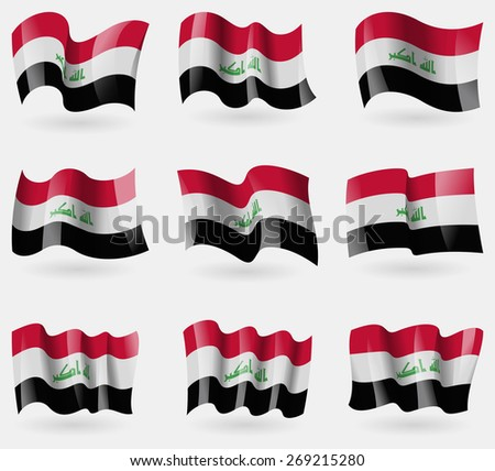 Set of Iraq flags in the air.  illustration - stock photo