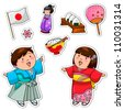 set of Japanese children and symbols (vector version available in my gallery) - stock photo
