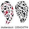 Set of maori tribal tattoo - stock vector