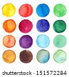 Set of multicolored watercolor dots  - stock photo