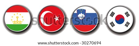 set of 4 national flag icons