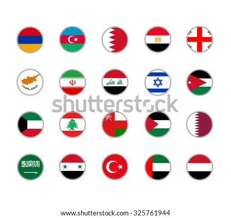 set of round icons Middle East flags on white background - stock photo