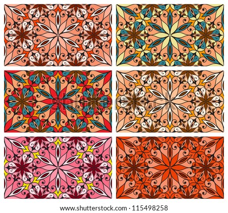 Set of seamless abstract patterns in arabic style. Vector version available in my portfolio - stock photo