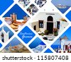 Set of summer photos in Santorini island, Greece - stock photo