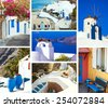 Set of summer travel photos in Santorini island, Greece. Collage. - stock photo