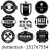 Set of vintage Premium Quality labels. Bitmap collection 10 - stock vector