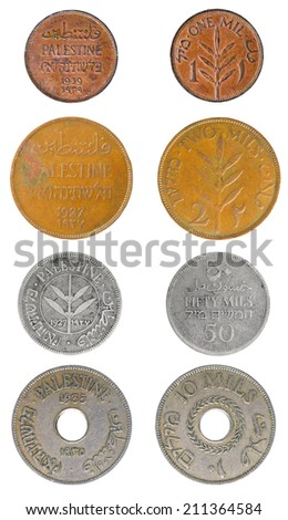 Set old coins Palestine - stock photo