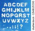 Set - the English alphabet from clouds - stock photo
