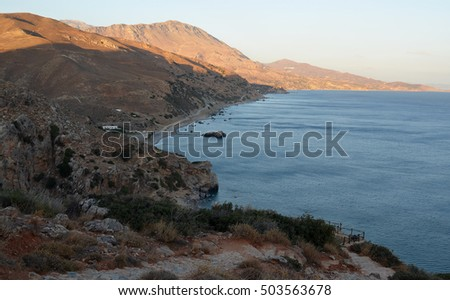 Setting Sun Over Preveli Beach, Crete