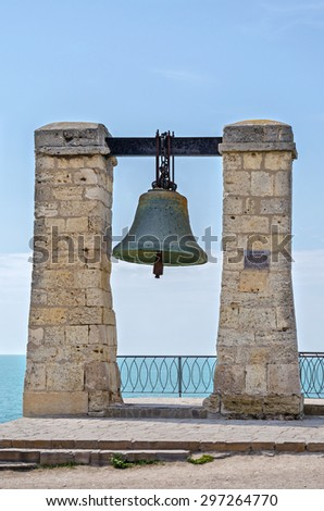 Sevastopol, Crimea - June 01: The monument history of the city of Sevastopol located in the Quarantine bay of Chersonese  on June 01, 2015  in Sevastopol, Crimea.