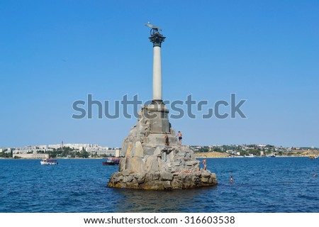 SEVASTOPOL, RUSSIA - SEPTEMBER 01, 2015:Monument to the scuttled ships. Sevastopol, Crimea - stock photo