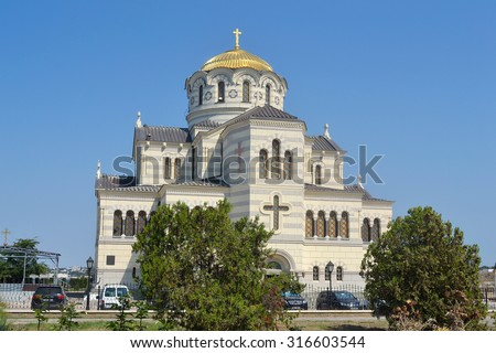 SEVASTOPOL, RUSSIA - SEPTEMBER 01, 2015: The Vladimir cathedral in Chersonesus near Sevastopol in Crimea - stock photo