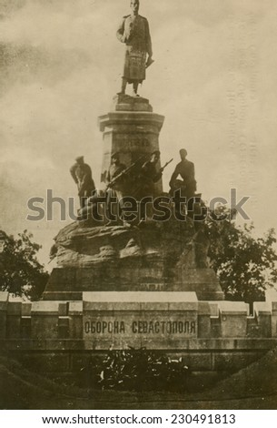 "Sevastopol, UKRAINE - CIRCA  1953:  Vintage photo shows Monument to the soldiers - the defenders of Sevastopol. Russian text of the ""Defense of Sevastopol"""