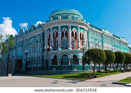 Sevastyanov house, Yekaterinburg, Russia - the most famous architectural building in historical centre, now russian president palace - stock photo