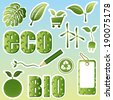 Several symbols, signs, and pictures related to environmental conservation. - stock photo