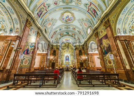SEVILLE, ES - MARCH 6, 2017: The basilica of Santa Maria de la Esperanza Macarena, also popularly known as the basilica of La Macarena.