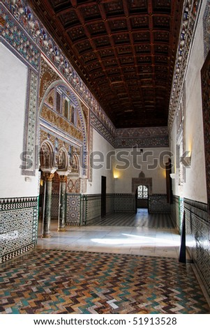 Seville, Real Alcazar Palace arabic corridor and doorways - stock photo