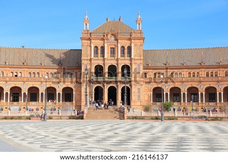 Seville, Spain - famous Plaza de Espana square, landmark of Sevilla.