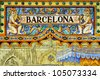 SEVILLE, SPAIN - MAY 17: Barcelona written on tiles of Plaza de Espana on May 17, 2012 in Seville, Spain. All provinces of Spain are depicted in Plaza de Espana, a complex of 50,000 square meters - stock photo