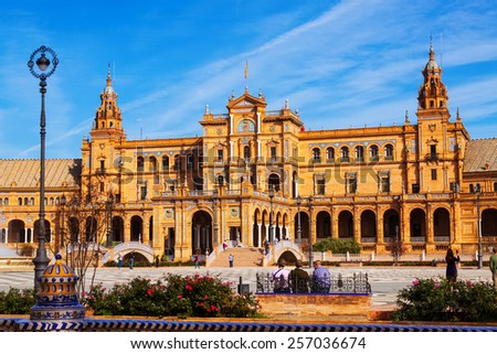 SEVILLE, SPAIN - NOVEMBER 19, 2014:   Plaza de Espana  in  sunny day time. Seville, Spain
