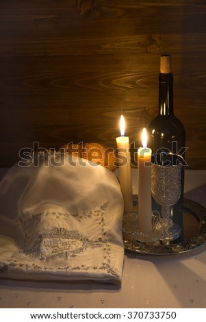 Shabbat Shalom - Traditional Jewish Sabbath ritual - stock photo