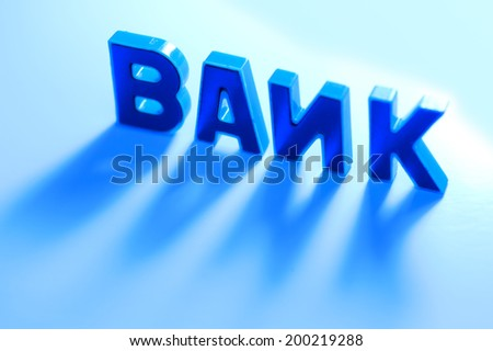 Shadow banking concept
