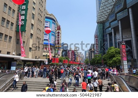 SHANGHAI - 30 APR: Nanjing Road Pedestrian Street in Shanghai, China on 30 April 2016