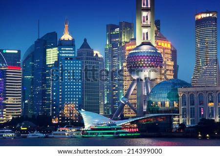 Shanghai at night, China - stock photo