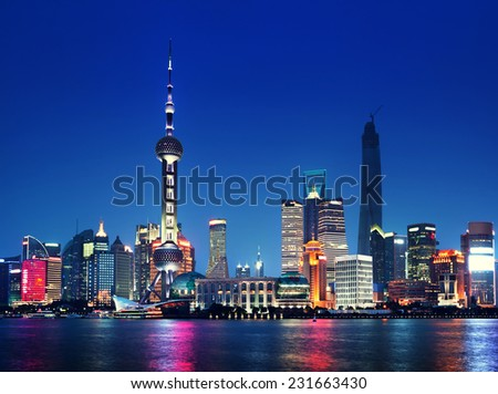 Shanghai at night, China - stock photo