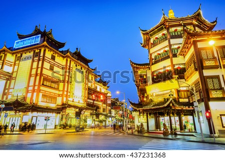 Shanghai at night. City God Temple and Yu Garden Tourist Area. Located in Shanghai City, China. - stock photo