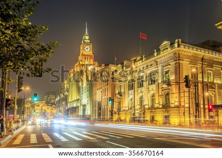 Shanghai Bund - stock photo